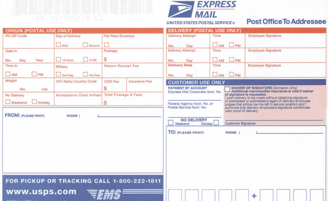 united states postal service shipping form